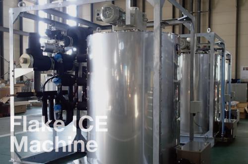 フレーク製氷機製品紹介