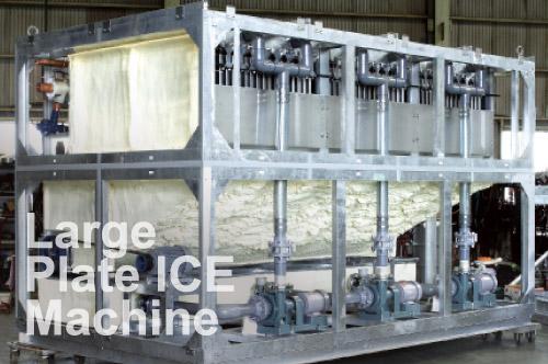大型プレート製氷機製品紹介