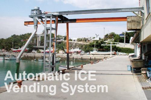 氷販売システム製品紹介