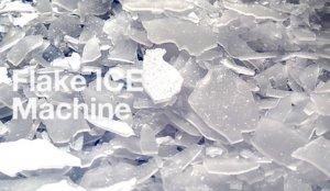 フレークアイス製氷機