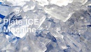 プレートアイス製氷機