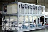 アイスマンの大型プレートアイス製氷機