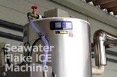 アイスマンの海水フレークアイス製氷機